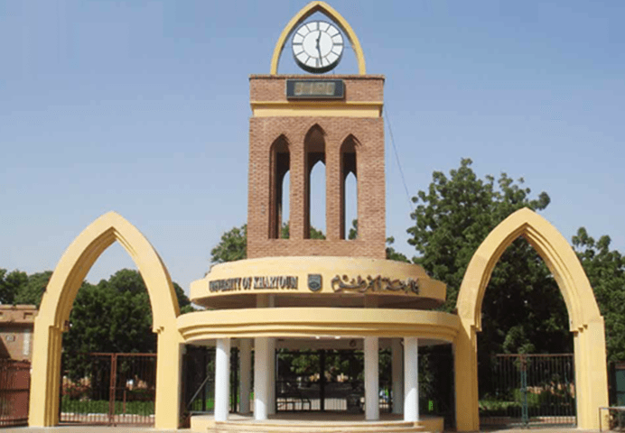 University-of-Khartoum