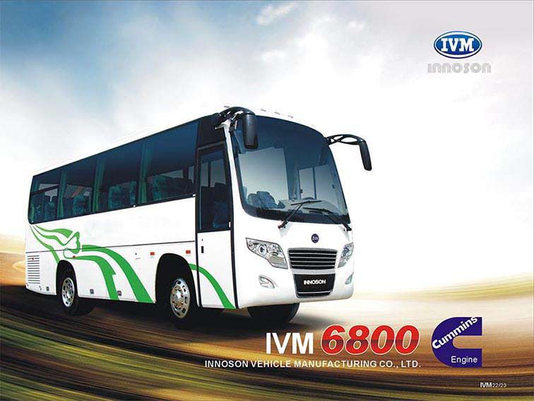 Innoson-Vehicles_Bus